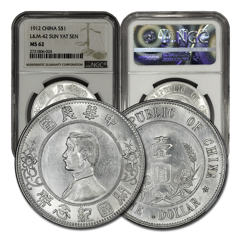 ND (1912) China, Republic Sun Yat-sen Silver Dollar KM.Y319 L&M-42 - NGC MS 62