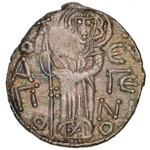 Byzantine - Manuel I Empire of Trebizond Silver Asper, 1238-1263 - About Uncirculated
