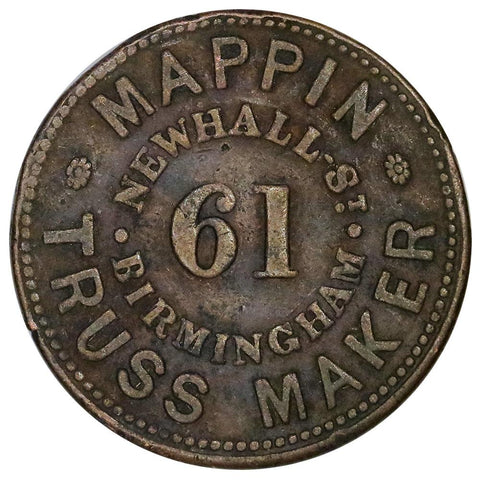 Great Britain, Victoria Mappin Truss Maker Surgical Instruments Token 22mm