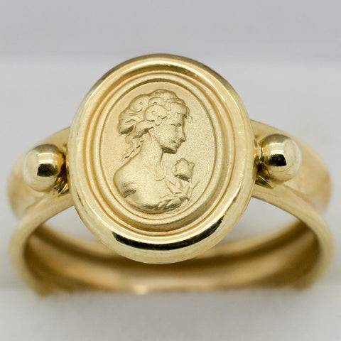14K Gold Raised Bust with Rose Ring - Size 6