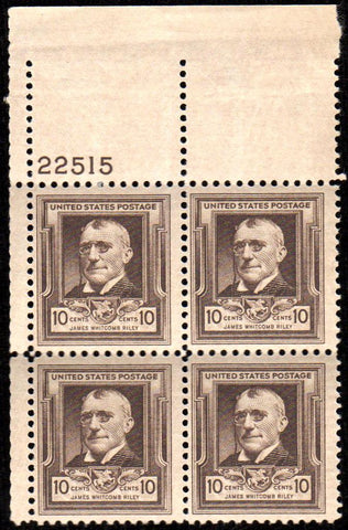 Scott #868 1940 10¢ James Whitcomb Dark Brown Plate Block of Four - Very Fine NH OG