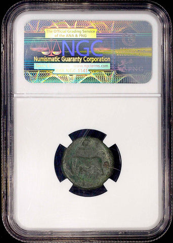 Ancient Greek - Sicily, Syracuse Hieron II AE 19 274-216 BC ~ NGC VG