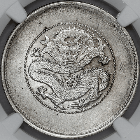 (1911-1915) China \ Yunnan Province Silver Dragon 50 Cents L&M-422 KM.257 - NGC Unc Detail