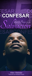 Los 5 Pasos de la Salvación: Confesar (Pack of 10) - Glad Tidings Publishing