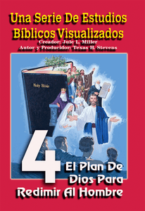 VBSS (SPANISH) Visualized Bible Study Series Disc 4 God's Plan for Redeeming Man - Glad Tidings Publishing
