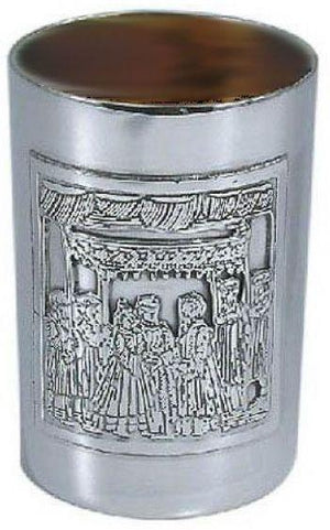 Bier Chupa Wedding Sterling Kiddush Cup