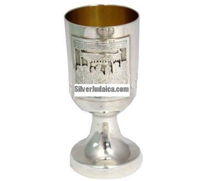 Chupa Wedding Sterling Silver Goblet