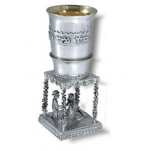 Sterling Silver 2-Piece Chupah Kiddush Cup