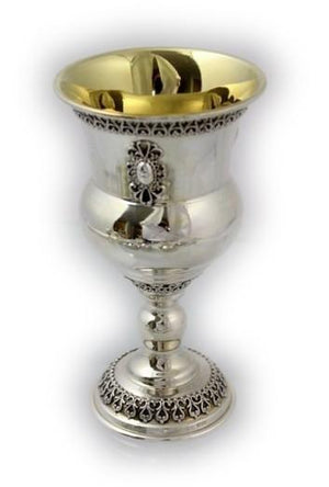 "Filigree 5.5"" Sterling Goblet"