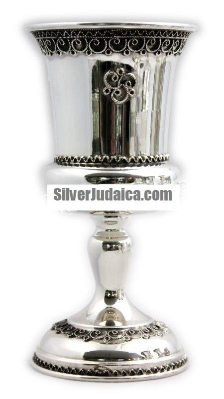 "Filigree 5.75"" Sterling Goblet"