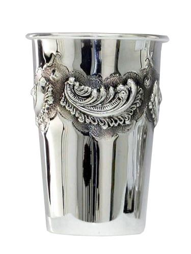 Feathers Sterling Cup