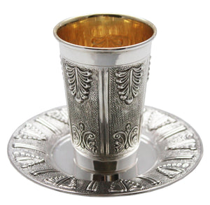 Orpaz Kiddush Set