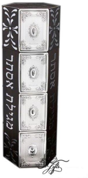 Wood and Silver Megillah Case
