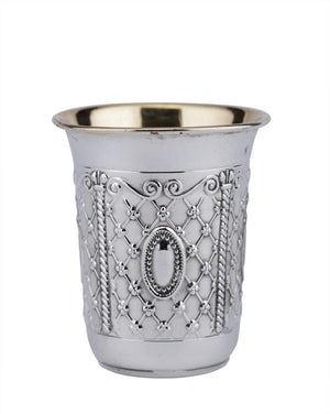 Reshet Chazon Ish Sterling Cup
