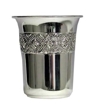 Parsi Chazon Ish Sterling Cup