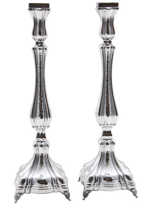 Barkan Patish Hammered Candlesticks