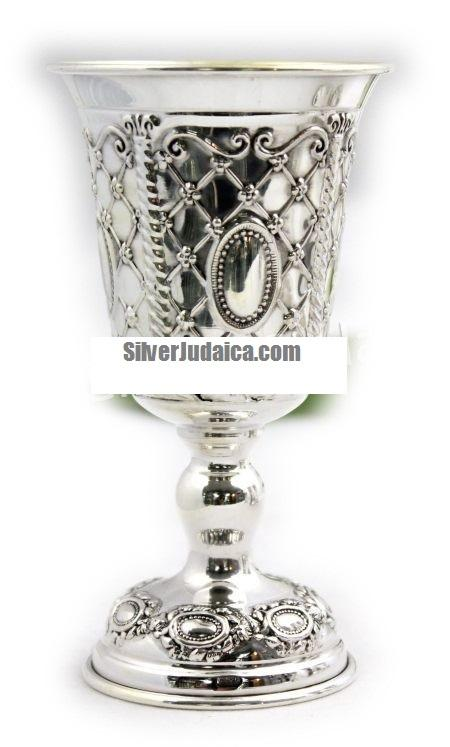 "Ben David 5"" Reshet Sterling Goblet 4 oz."