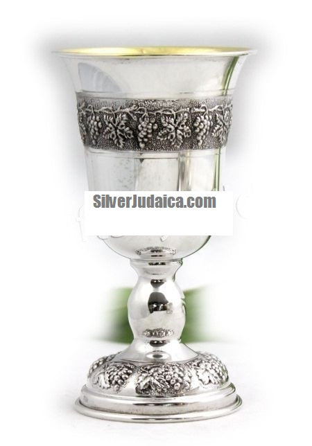 "Ben David 5"" Grapes Sterling Goblet"