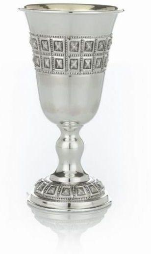 "Ben David 5.5"" Choshen Sterling Goblet"