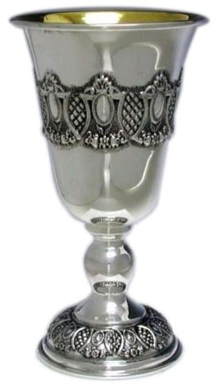 "Ben David 5.5"" Einayim Sterling Goblet"