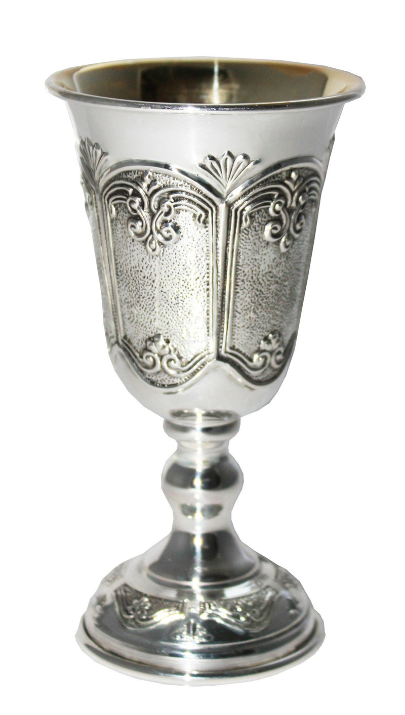 "Ben David 5.5"" Shearim Sterling Goblet"