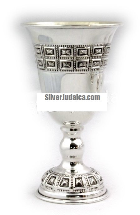"Ben David 4.5"" Choshen Sterling Goblet"