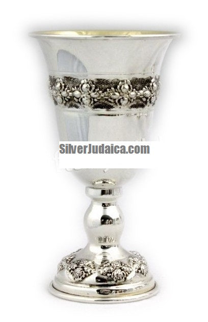 "Ben David 4.5"" Vered Sterling Goblet"