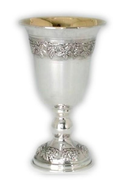 "Ben David 4.5"" Grapes Sterling Goblet"