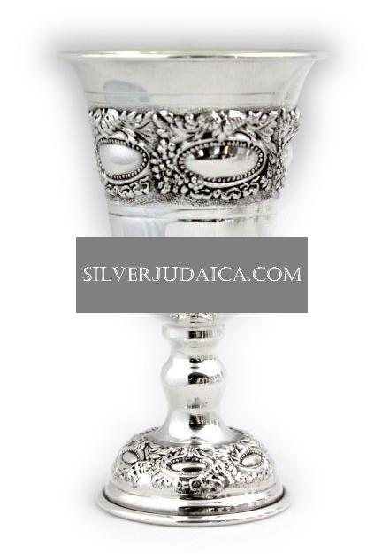 "Ben David 4.5"" Ayin Sterling Goblet"