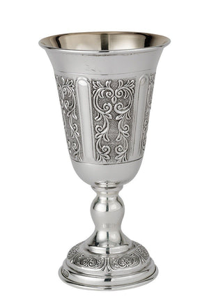 "Ben David 5.5"" Laguna Sterling Goblet"