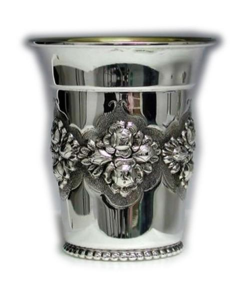 Vered Zecharia Sterling Cup
