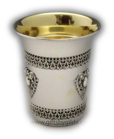 Heart Filigree Zecharia Sterling Cup