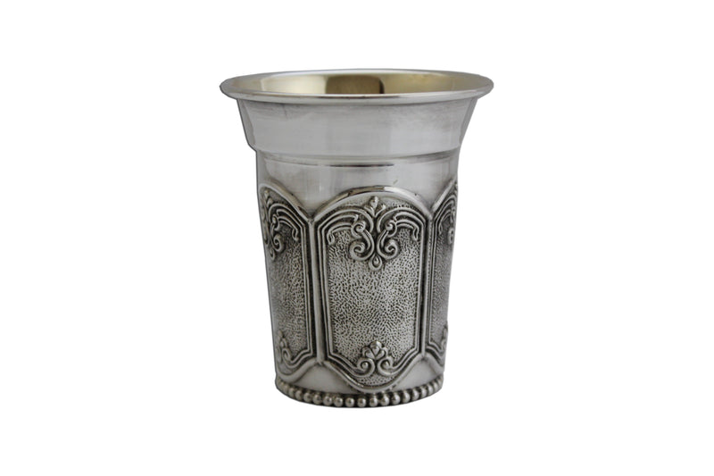 Shearim Melech Zecharia Sterling Cup