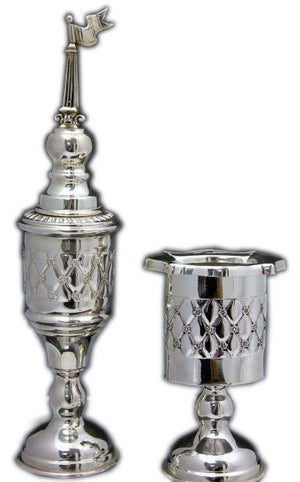 XP Havdalah Sterling Candle Holder