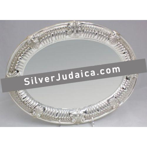 Prima Oval Sterling Silver Candlestick Tray