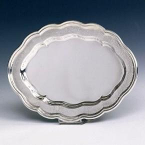 Scalloped Oval Hammered Tray