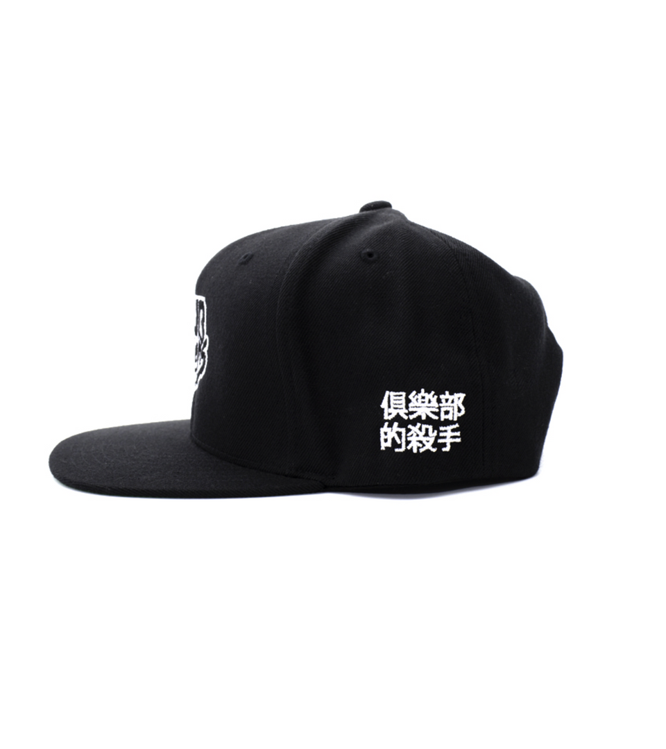 Club Killers Logo Chinese Snap Back