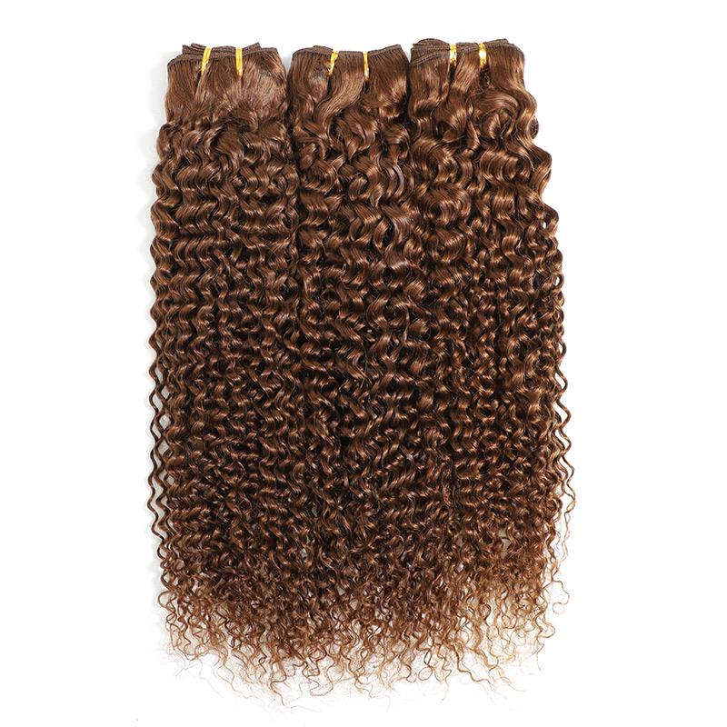 MarchQueen Curly Weave Bundles 3pcs Hair Weave For Women Brazilian Remy Virgin Hair 4# On Sale