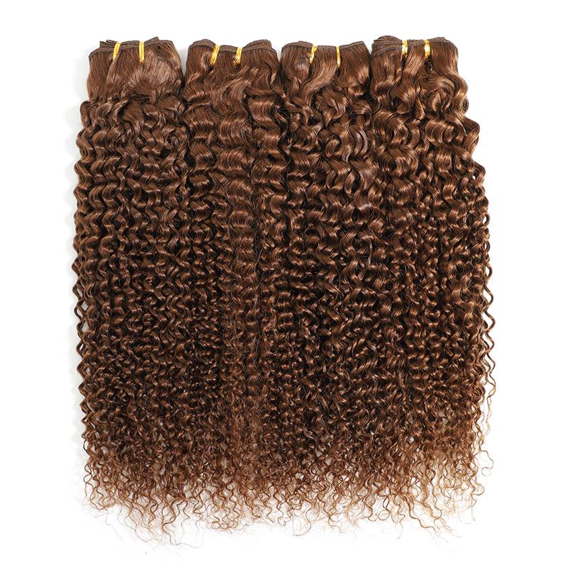 MarchQueen Brazilian Remy Hair Curly Wave Human Hair 4 Bundles Of Weave Virgin Hair Supply Medium Brown 4#