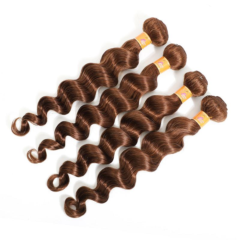 Loose Deep Human Hair 4 Bundles With Closure goodHair Extensions 4#