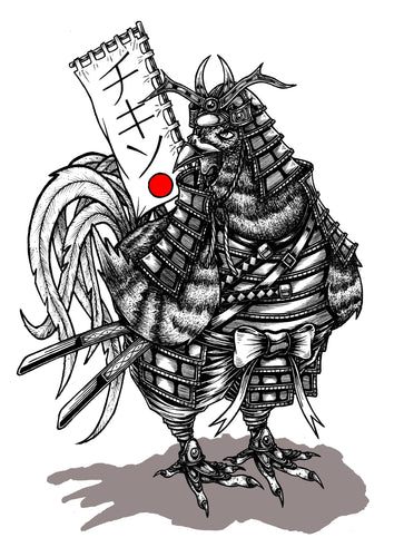 Ltd edition a4 print depicting a samurai chicken illustration by Brighton artist Etienne Le Compte