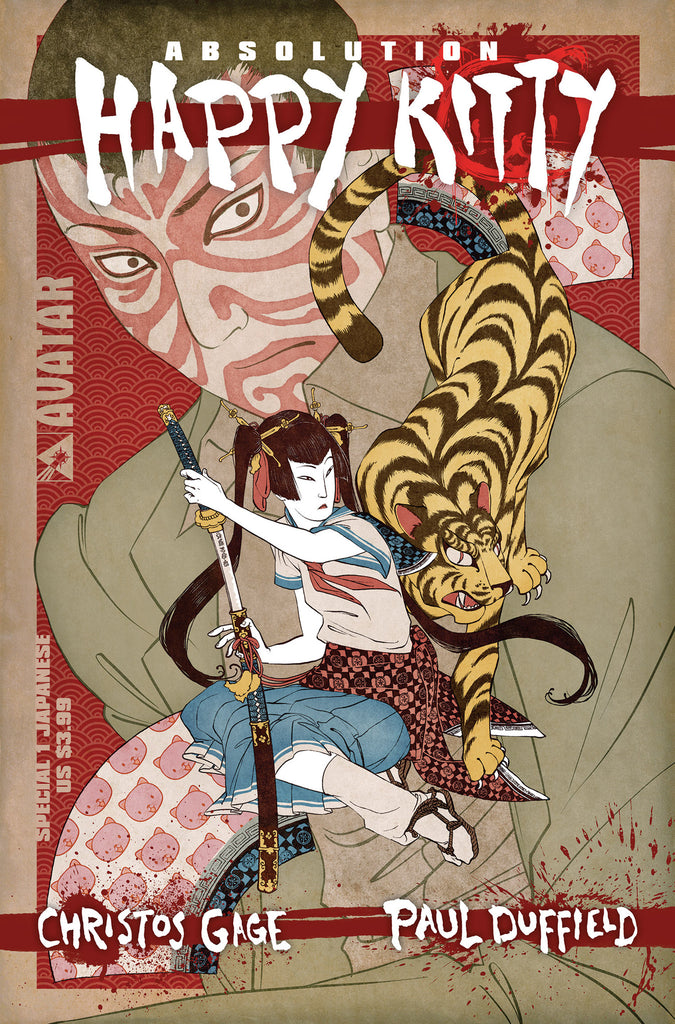 Absolution: Happy Kitty Special #1  Japanese Art