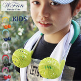 Wearable Fan Kids - Red