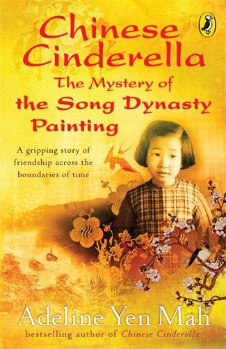 The Chinese Cinderella: Mystery of the Song Dynasty Painting