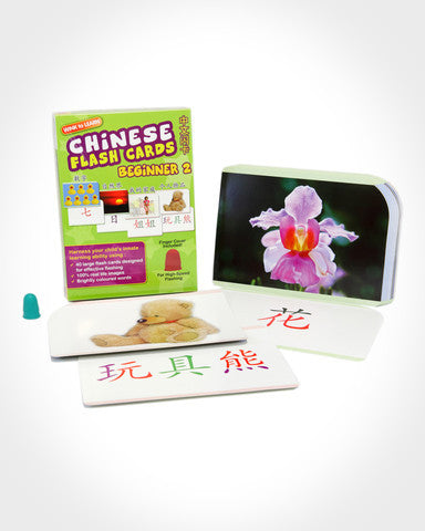 WINK to LEARN Chinese Flash Cards - Beginner 2