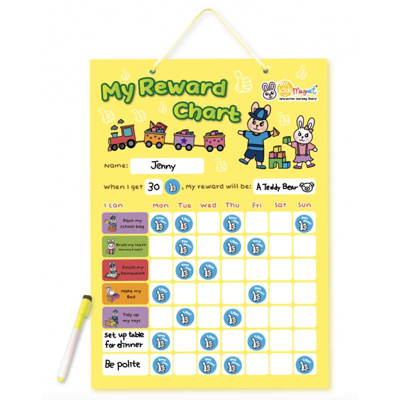 My Kids Magnet My Reward Chart