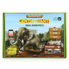 Smartivity Edge Gentle Giants Augmented Reality Jigsaw Puzzles - SMRT1023