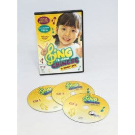 SING to LEARN Chinese 3-Music CDs