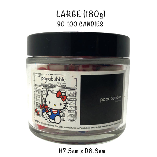 180g Hello Kitty | PAPABUBBLE x Sanrio Collection