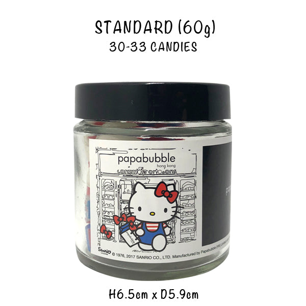 60g Hello Kitty | PAPABUBBLE x Sanrio Collection